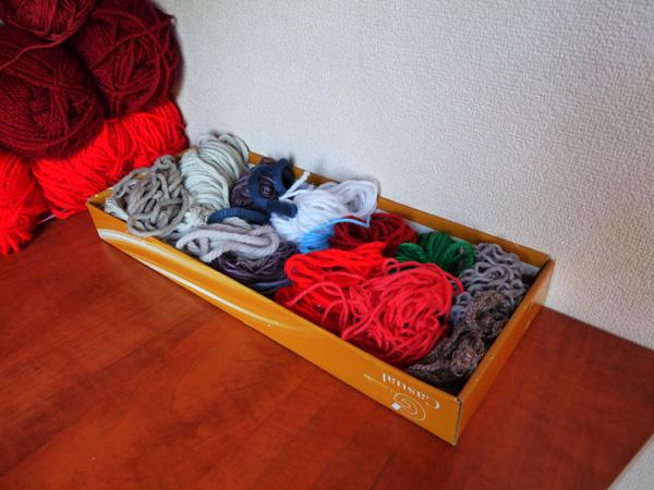 chutes-de-laine